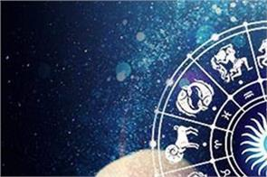 horoscope 2021 astrological predictions for the new year