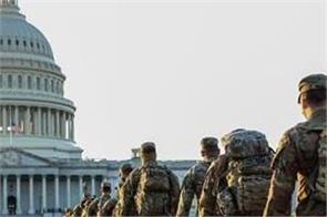 joe biden president oath washington dc security