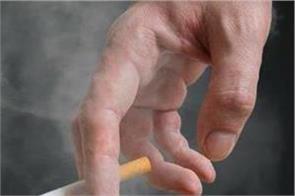 new jersey  smoking  corona virus  vaccine