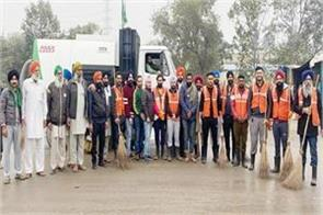 punjab youth force