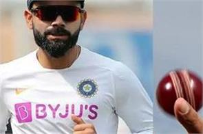 virat kohli step down captaincy india dont win t20 odi world cup monty panesar