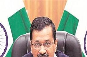 covid vaccine arvind kejriwal central govt
