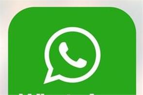 india has asked whatsapp to withdraw proposed changes to its privacy policy