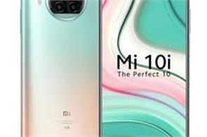 mi 10i with 108 megapixel sensor launched in india