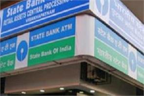 these facilities will be available for sbi account holders at home