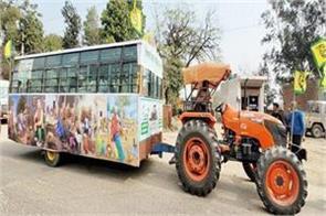 farmers tractor prade