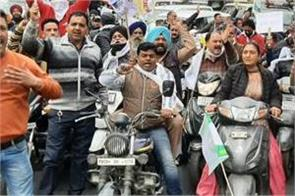 aam aadmi party farmers tractor parade motorcycle rally jalandhar