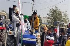demand for farmers   flags tractor march taken out in protest