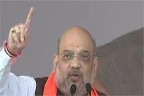 amit shah agriculture law farmers congress