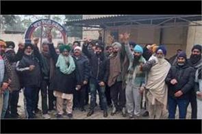 farmers protest nakodar