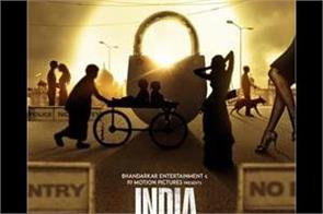 india lockdown first look poster out now