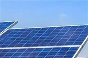 cooperation in the field of solar energy with uzbekistan