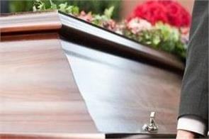 uk 10 000 fine for funeral gatherings