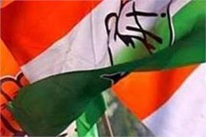 farmers  captains  stands  congress  support