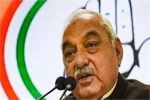 haryana congress bhupinder singh hooda farmers family help