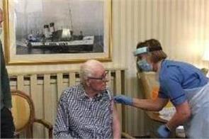 scotland government  corona immunization  clyde health board