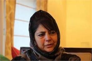 mehbooba mufti pampore encounter 3 youths death family