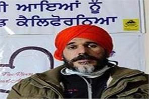 punjabi doctor from us for farmers on delhi border