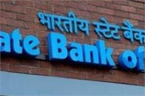 sbi customers postive pay rules applicable to large payments by check