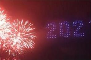 uk  new year