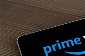 amazon prime video to offer mobile only plan