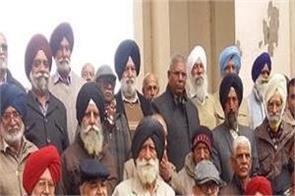 punjab government pensioners association  warning  punjab government
