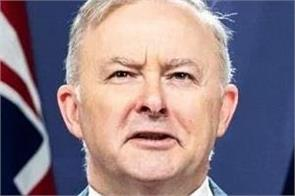 australia  anthony albanese  federal elections
