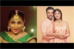 shilpa shetty in punjabi look viral video