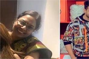 bigg boss 14  rahul vaidya meets his mother and asks when