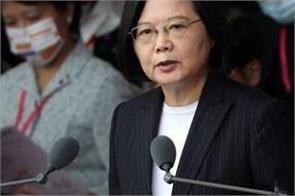 taiwan president military threat china