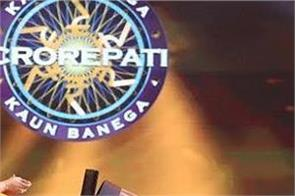 kbc 12  the rs 7 crore question that made crorepati neha shah