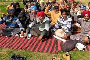 pwd field and workshop workers union  meeting