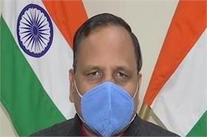 dcgi coronavirus vaccine satyendar jain delhi