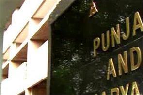 highcourt notice to punjab center government
