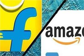 amazon flipkart accused of daytime looting demanding strict action