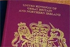 china british national overseas passport