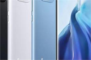 xiaomi mi 11 first sale in china sold 350000 units