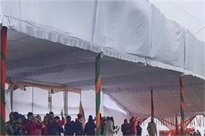 farmers ransack the venue of cm kisan mahapanchayat protest