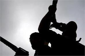 usa global terrorist organization financial aid block