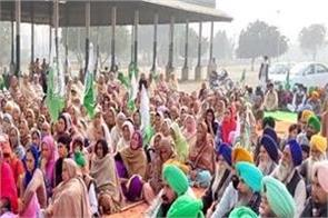women farmers day delhi struggle important role