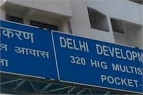 1354 flats from 7 50 lakh to 2 crore brought by dda