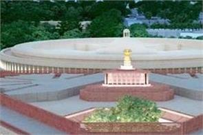 parliament house 2022 gift construction work start