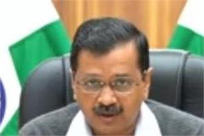 bird flu arvind kejriwal delhi government