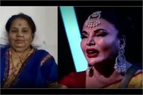 rakhi sawant cried after seeing her mother in hospital