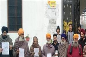 aap  agricultural laws  copies  protests