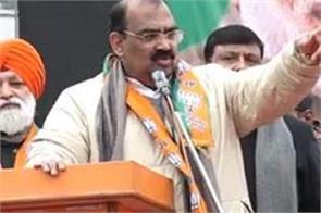 bjp leader protest jalandhar ashwani kumar sharma