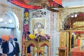 know the history of gurudwara of sri patna sahib