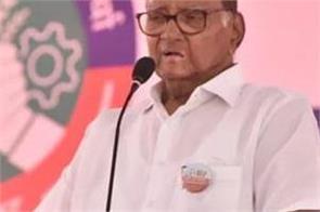 mumbai thousands of farmers gathered in azad maidan