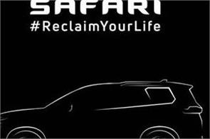 new tata safari is coming to rule the hearts of people again