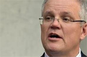 vaccination campaign to begin  australia  p m morrison